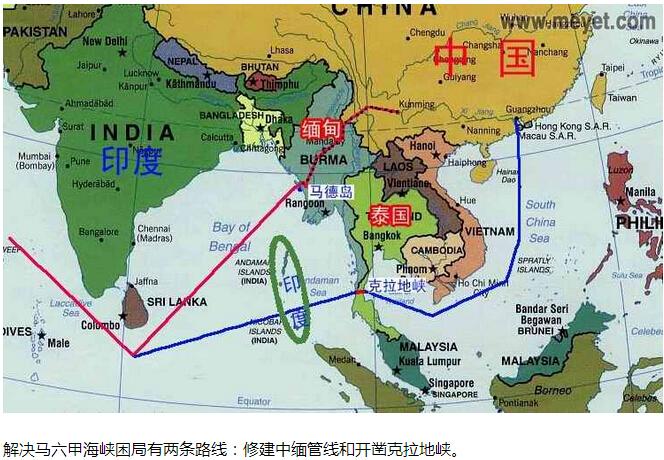 中东石油主要分布在( )a.黑海沿岸b.地中海沿岸c.波斯图片